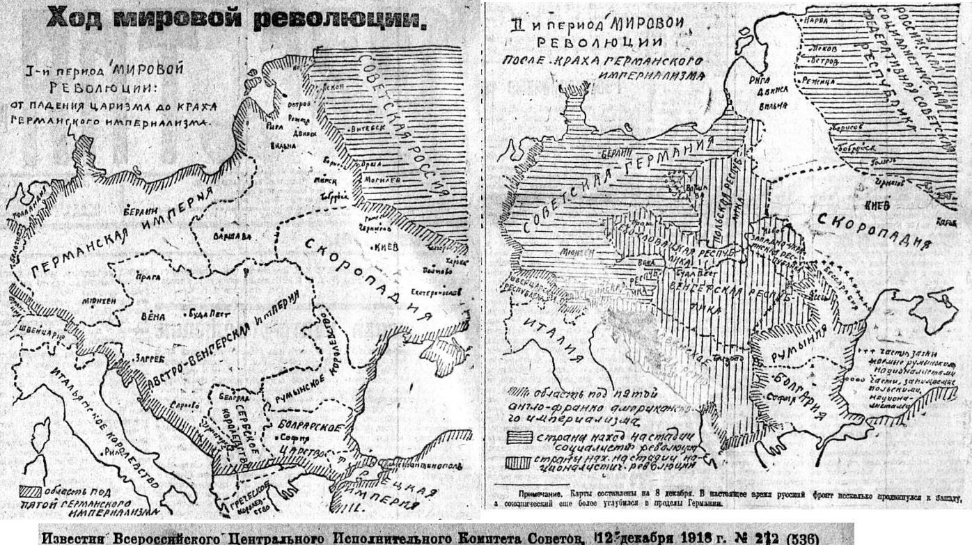 mal-4-5-_i-period-mirovoj-revolyutsii_