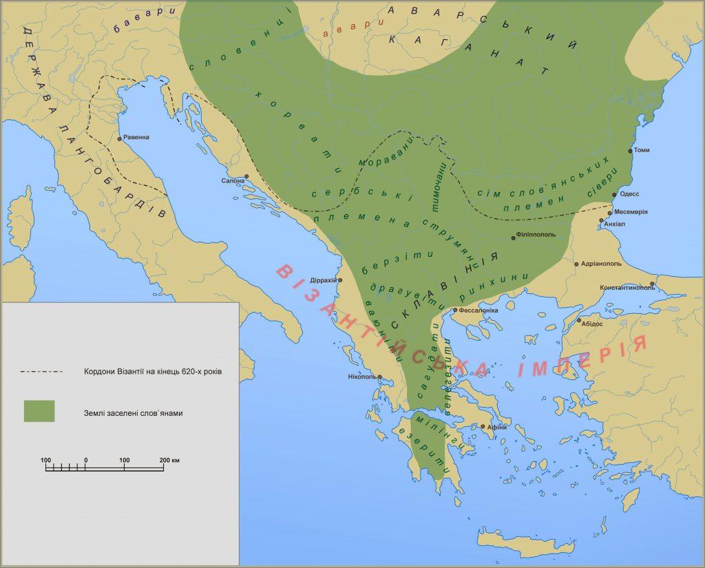 Расселение основных славянских племен на Балканском полуострове во 2-й половине VII в.
