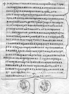 Мстиславова грамота