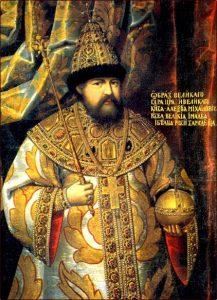 Царь Алєксєй Міхайловіч Романов