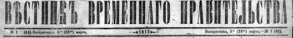 Мал. Вестник №1