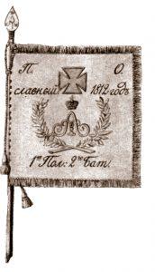 Прапор Полтавського ополчення