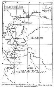 9.02.1918