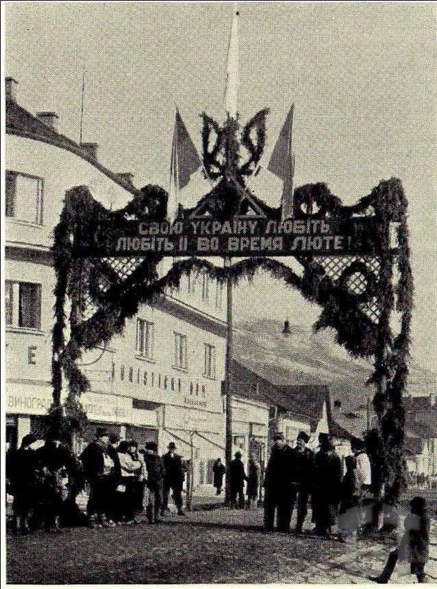 06 Святкова брама у Хусті під час виборів до Сойму Карпатської України, 1939