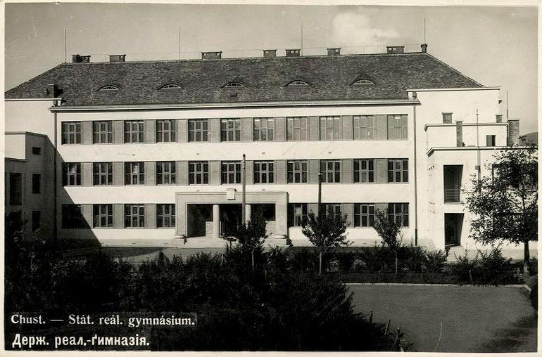 09 Хустська гімназія, тут 15 березня 1939 року зібрався Сойм, який проголосив самостійність Карпатської України