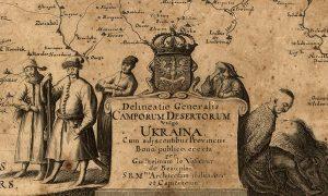 Фрагмент Генеральної мапи України Гійома де Боплана, 1648 р.