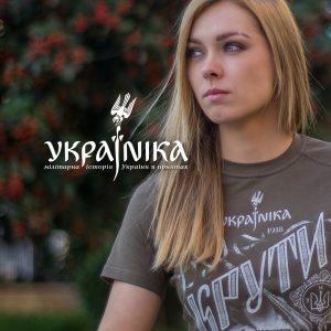ukrainika_banner
