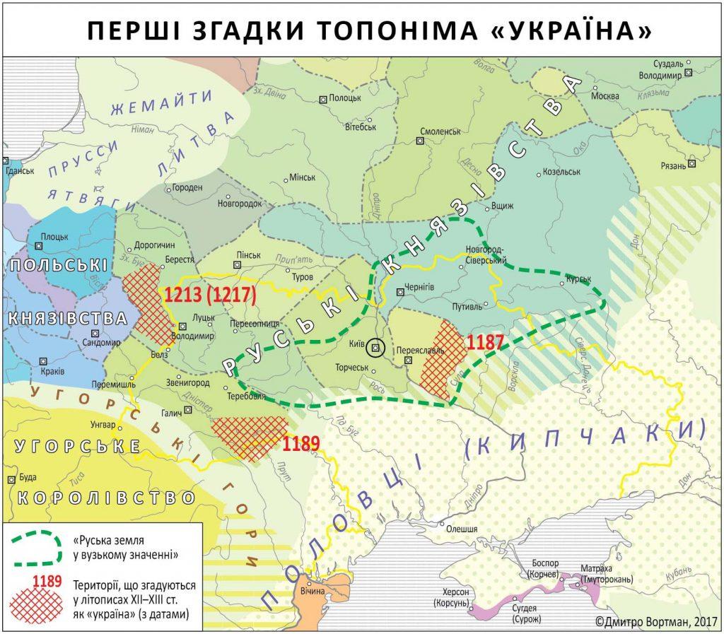 ukraina_rus_1230