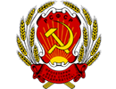 RSFSR_1920-1978
