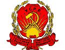 USSR_1919-1929