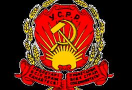 USSR_1919-1929-mini