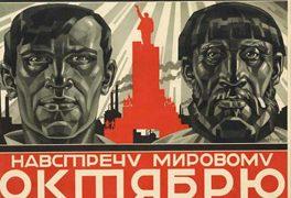 komintern-2