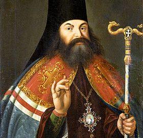 Ця людина придумала Росію.  Феофан Прокопович (1681 -1736). Закінчив Могилянку в 1698. Був в багатьох  европейських країнах. Навіть був католиком.