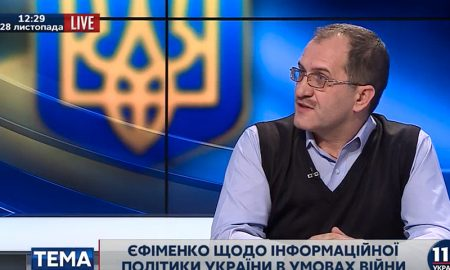 ukrayinska-informatsijna-politika-ukrayini-shhodo-golodomoriv
