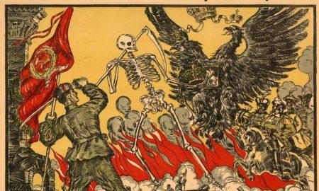 1919 Хай живе Жовтінвська революція
