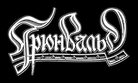 ukrainika_bytwy_logo_BW_grunvald