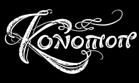 ukrainika_bytwy_logo_BW_konotop